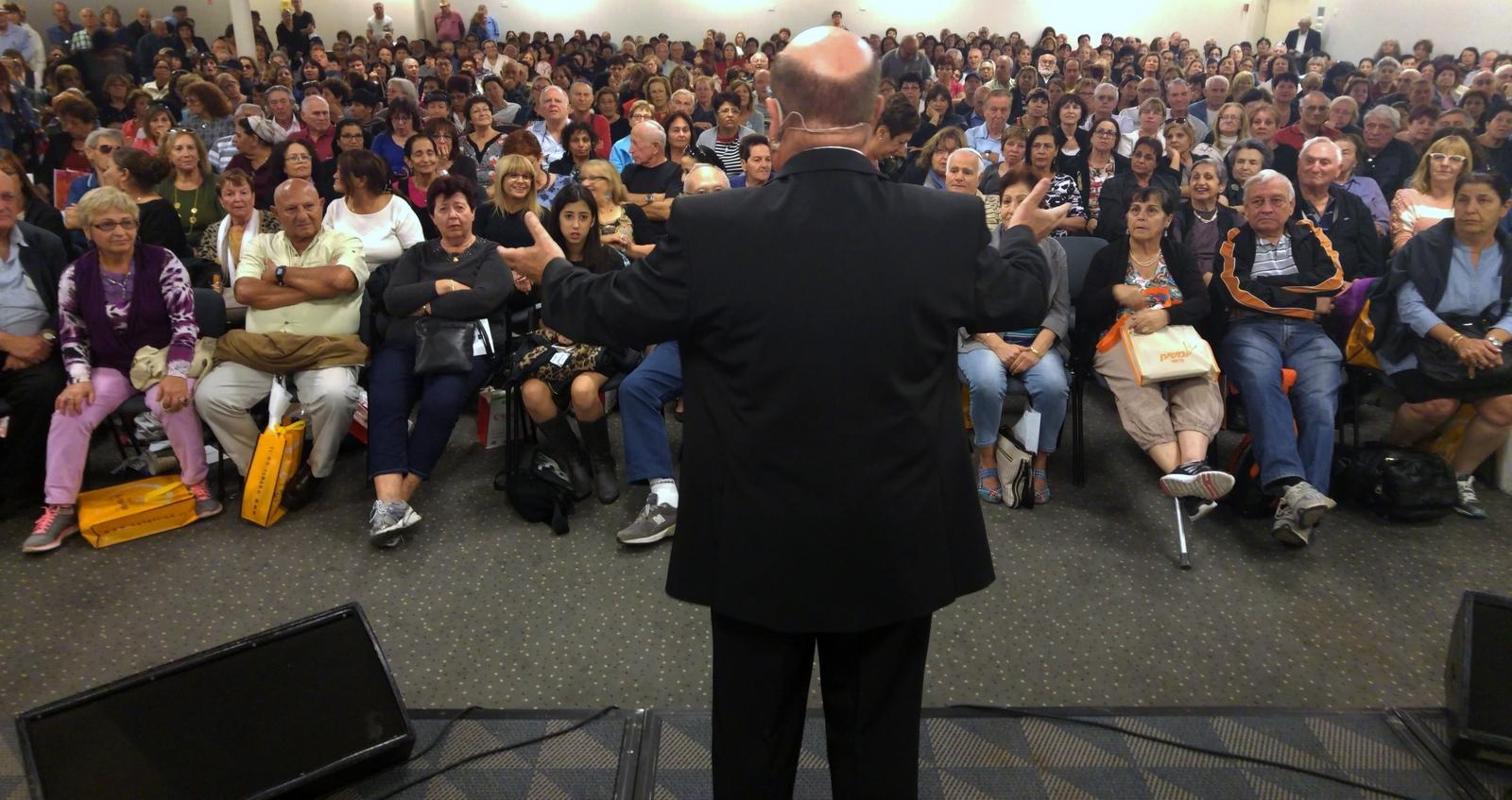 יריד גיל הזהב - אולם הרצאות