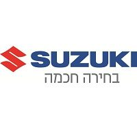 Suzuki-Smart choice סוזוקי בחירה חכמה